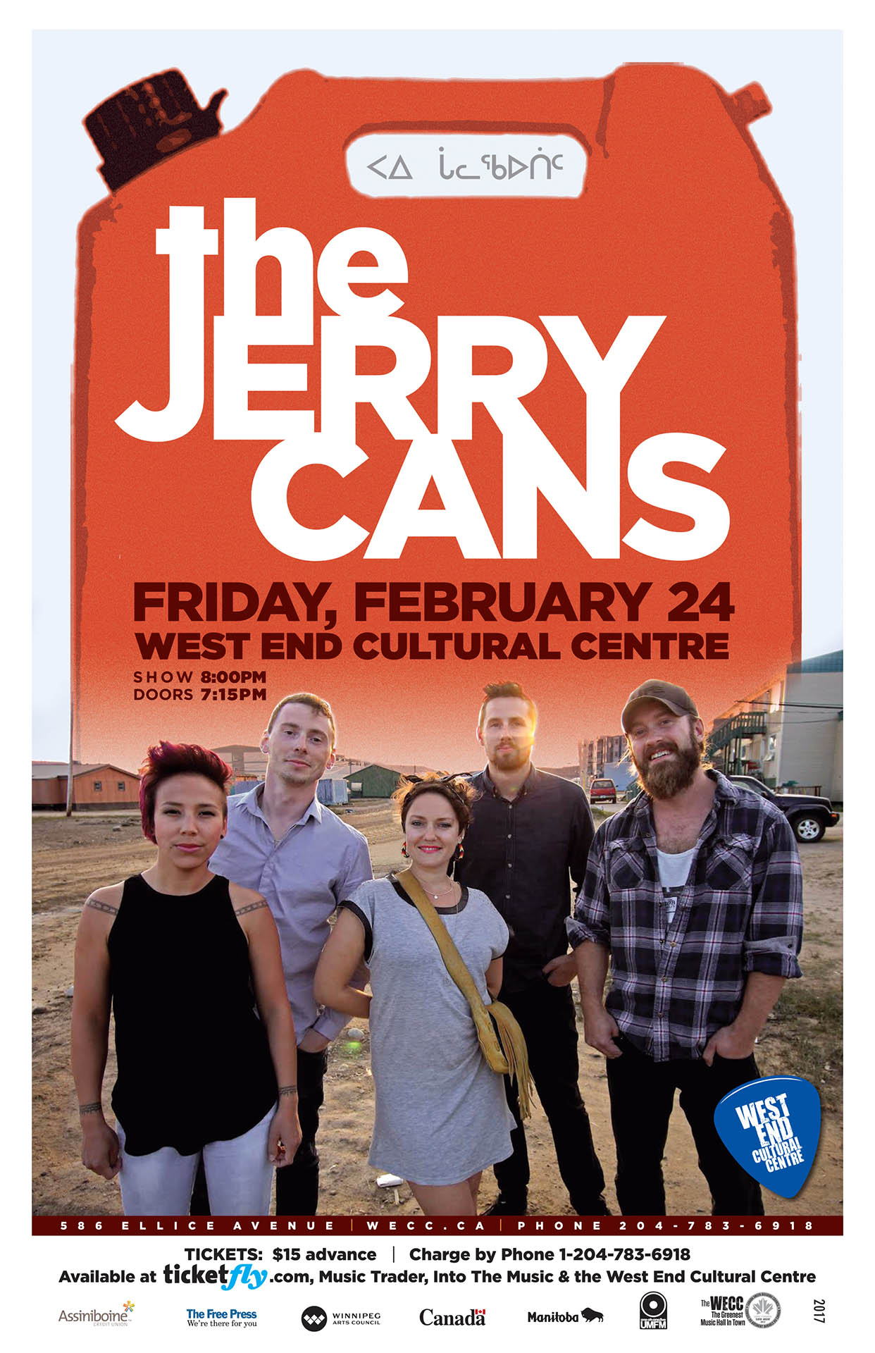 The Jerry Cans - 2017