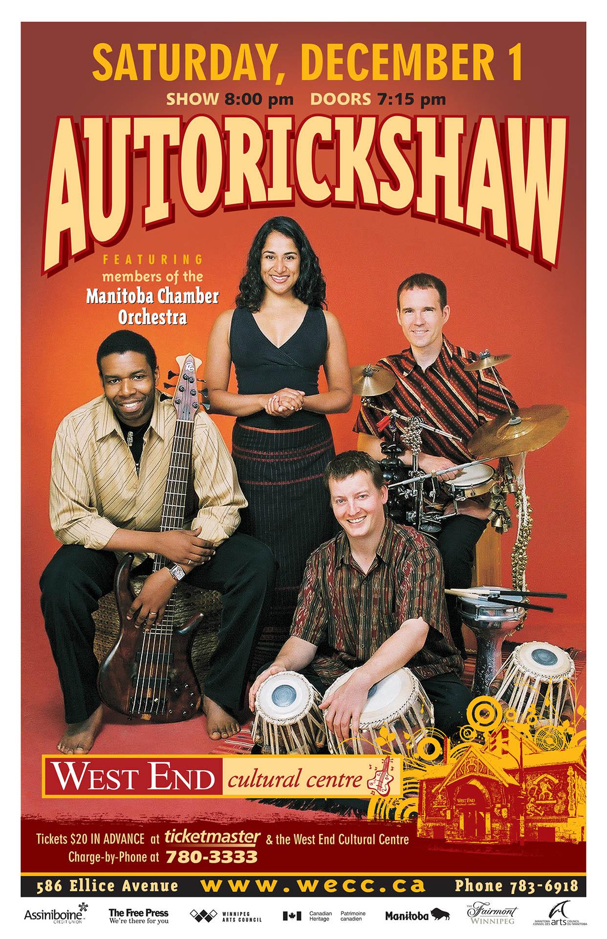 AUTORICKSHAW – 2007