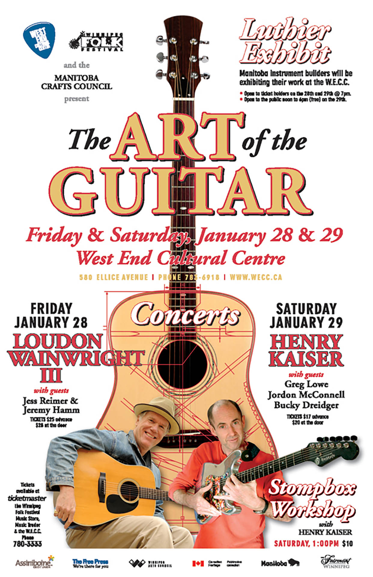The Art Of The Guitar – 2005