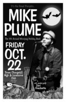 Mike Plume - 2004